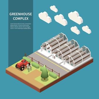 고립 된 새로운 기술 기호로 현대 온실 복잡한 아이소 메트릭 개념