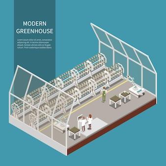 농업 장비 기호 현대 온실 아이소 메트릭 개념