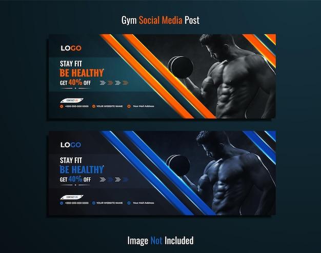역동적인 색상의 독특한 모양이 있는 현대적인 체육관 및 피트니스 웹 배너 디자인 팩