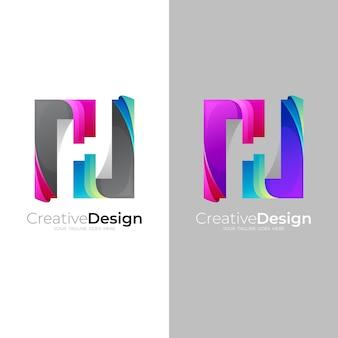 カラフルなデザインベクトル、3dスタイルのモダンなhロゴ