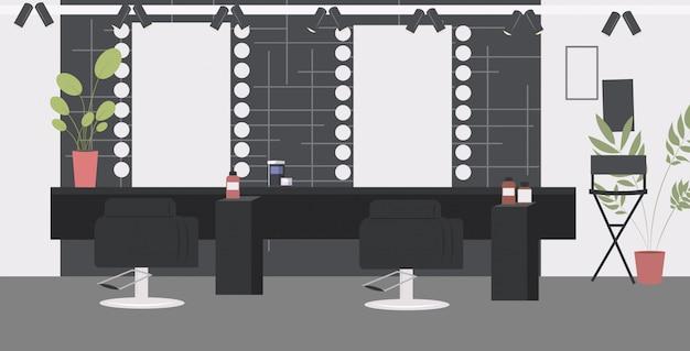 Современная парикмахерская с креслами-зеркалами и мебелью салон красоты интерьер горизонтальный
