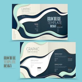 波の要素を持つモダンな半分折りパンフレットテンプレートデザイン