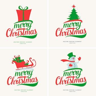 現代の手描きのレタリングフレーズメリークリスマス
