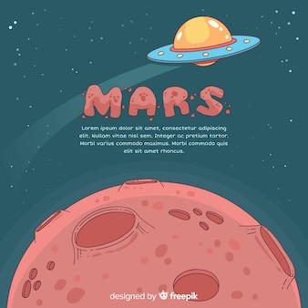 現代手描きの火星の背景