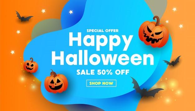 Modern happy halloween sale banner