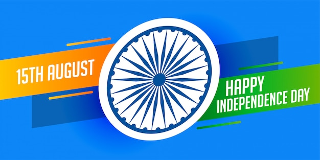 Modern happy independence day