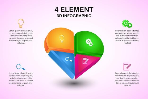 Современное сердце 3d инфографическая диаграмма с 4 элементами