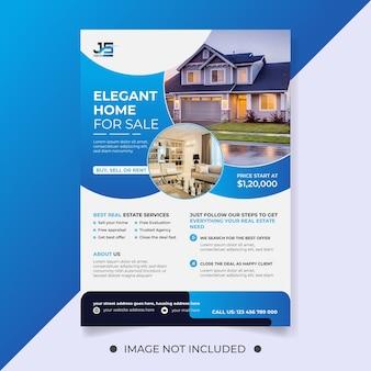 Шаблон флаера по продаже недвижимости в современном доме