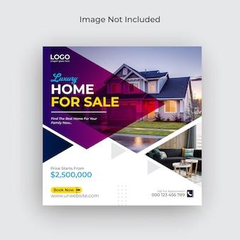 현대 주택 판매 부동산 instagram 게시물 소셜 미디어 배너 및 웹 배너 premium 벡터
