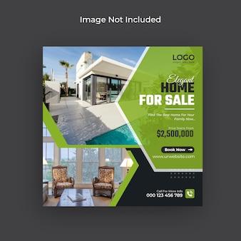 現代の販売用住宅不動産インスタグラム投稿ソーシャルメディアバナーとウェブバナープレミアムベクター