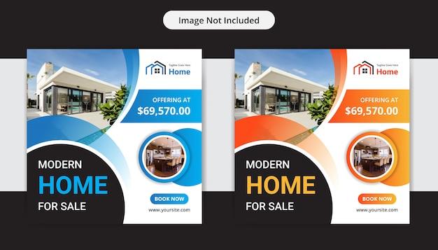 Современный дом для продажи недвижимости социальные медиа инста пост дизайн шаблона