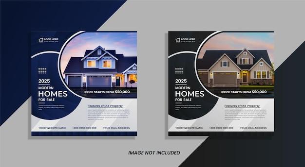 판매 부동산 소셜 미디어 게시물 디자인을위한 현대 가정
