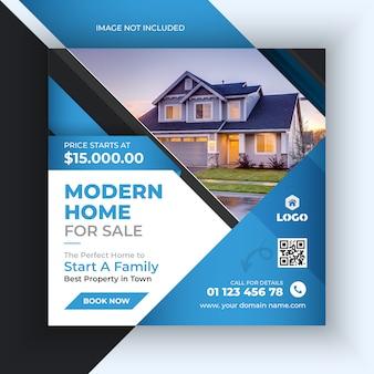 Современный дом для продажи социальные медиа пост шаблона дизайна