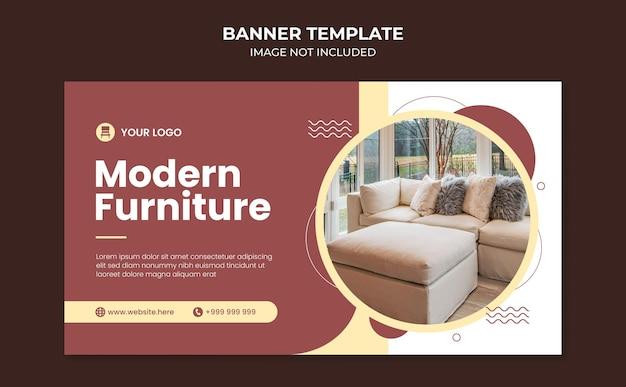 Шаблон баннера современной домашней мебели