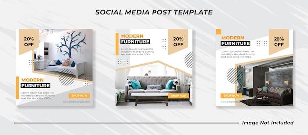 Современный домашний интерьер баннер шаблон поста instagram
