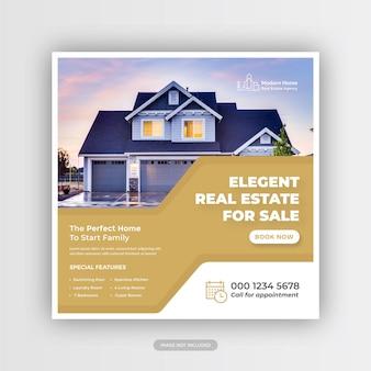Современный шаблон дизайна баннера для продажи недвижимости в социальных сетях