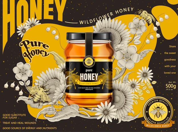 モダンな蜂蜜の広告、シェーディングスタイルのエッチングでレトロな花の要素のイラストのガラスの瓶、黄色と濃い茶色のトーン