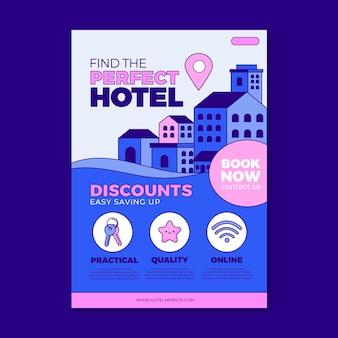 Современный отель флаер шаблон с иллюстрацией