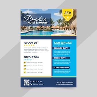 Modern hotel flyer template
