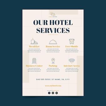 モダンなホテルサービスのチラシ