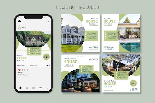 Современный дом для продажи в социальных сетях