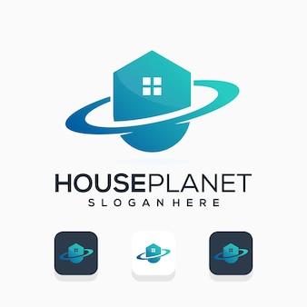 現代の家の惑星のロゴデザイン