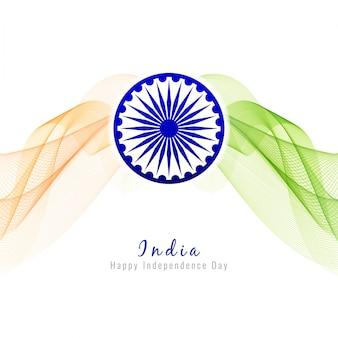 Modern indian independence day design