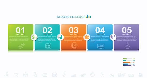 モダンなインフォグラフィックデザインテンプレートストックイラストインフォグラフィック5つのオブジェクトのステップリスト