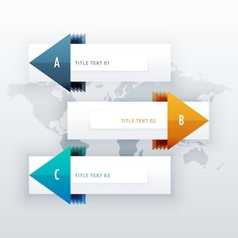 矢印の付いた3つのオプションのための現代的なインフォグラフィックは、プレゼンテーションやビジネスワークフローのレイアウトで使用することができます