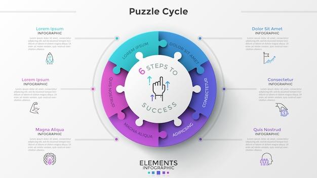 6つのパズル要素に分割された円グラフを備えたモダンなインフォグラフィックオプションバナー。ベクター。 webデザインとワークフローレイアウトに使用できます