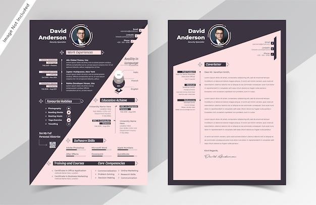 現代のインフォグラフィック履歴書履歴書デザインテンプレート