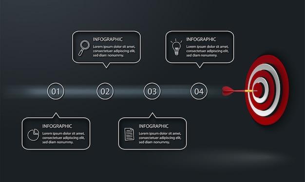 Современная инфографика с целью, дротиком и четырьмя текстовыми полями на темном фоне