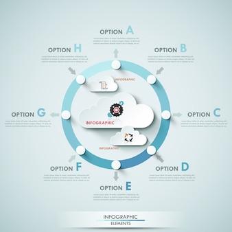 Современная инфографика облачный шаблон