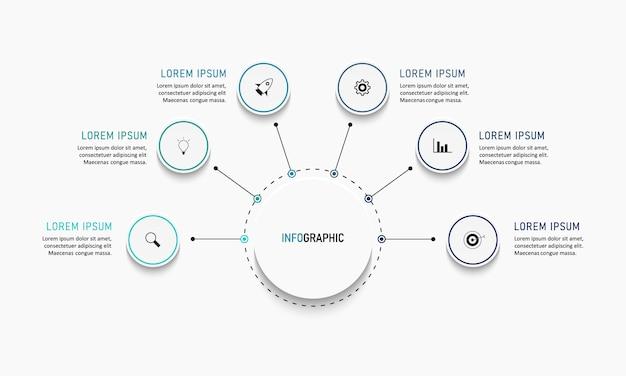 モダンなインフォグラフィック番号オプションテンプレート。図。ワークフローのレイアウト、図、ビジネスステップオプション、バナー、webデザインに使用できます。