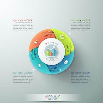 Современный инфографический баннер с 4-элементной круговой диаграммой