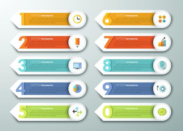 Современный инфографика с баннерами со стрелками