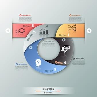Современная инфографика варианты баннеров с лентой