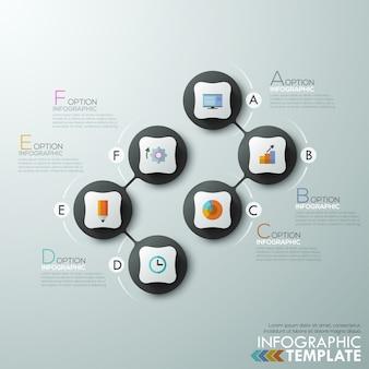 Современный шаблон для обработки инфографических документов