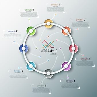 Современный инфографический шаблон процесса