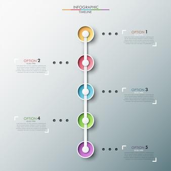 Современная инфографика шаблон графика времени