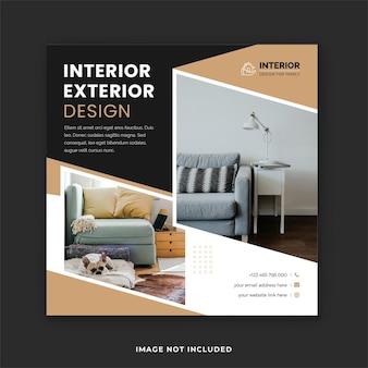 현대 인테리어 디자인 회사 소셜 미디어 포스트 템플릿 및 정사각형 인스타그램 포스트 디자인