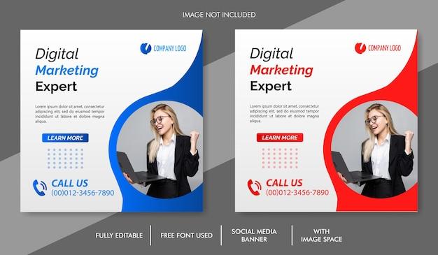 モダンインテリアソーシャルメディアとinstagramの投稿テンプレート
