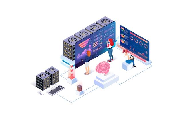 현대 아이소 메트릭 데이터 분석 그림