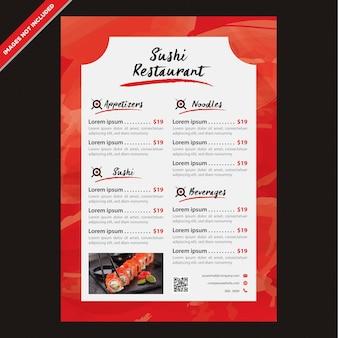 현대 일식 레스토랑 메뉴 템플릿