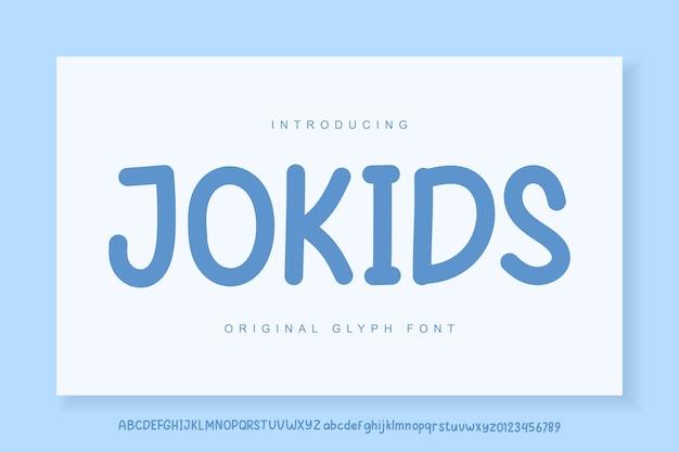 현대적인 즐거운 글꼴과 숫자. 미니멀리즘 어린이 글꼴