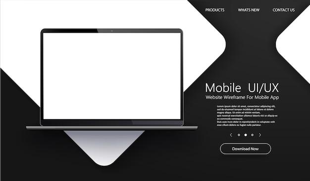 アプリ画面が空白の現代のラップトップ。
