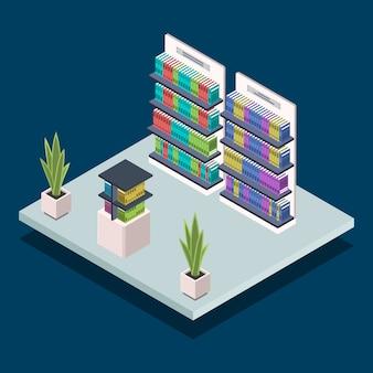 現代図書館の本棚カラーイラスト。書店の家具。棚の教科書。公共図書室のインテリア、青の背景に本棚のコンセプト