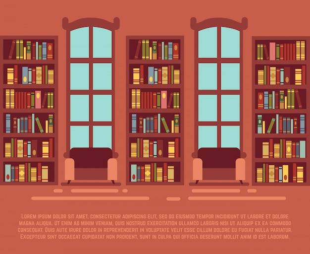 Современная библиотека пустой интерьер с книжным шкафом, библиография с книжной векторной иллюстрации