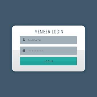 現代のログインユーザーインターフェイスデザインテンプレート