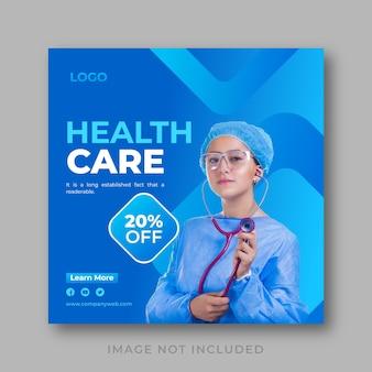 Современный медицинский бизнес баннер шаблон